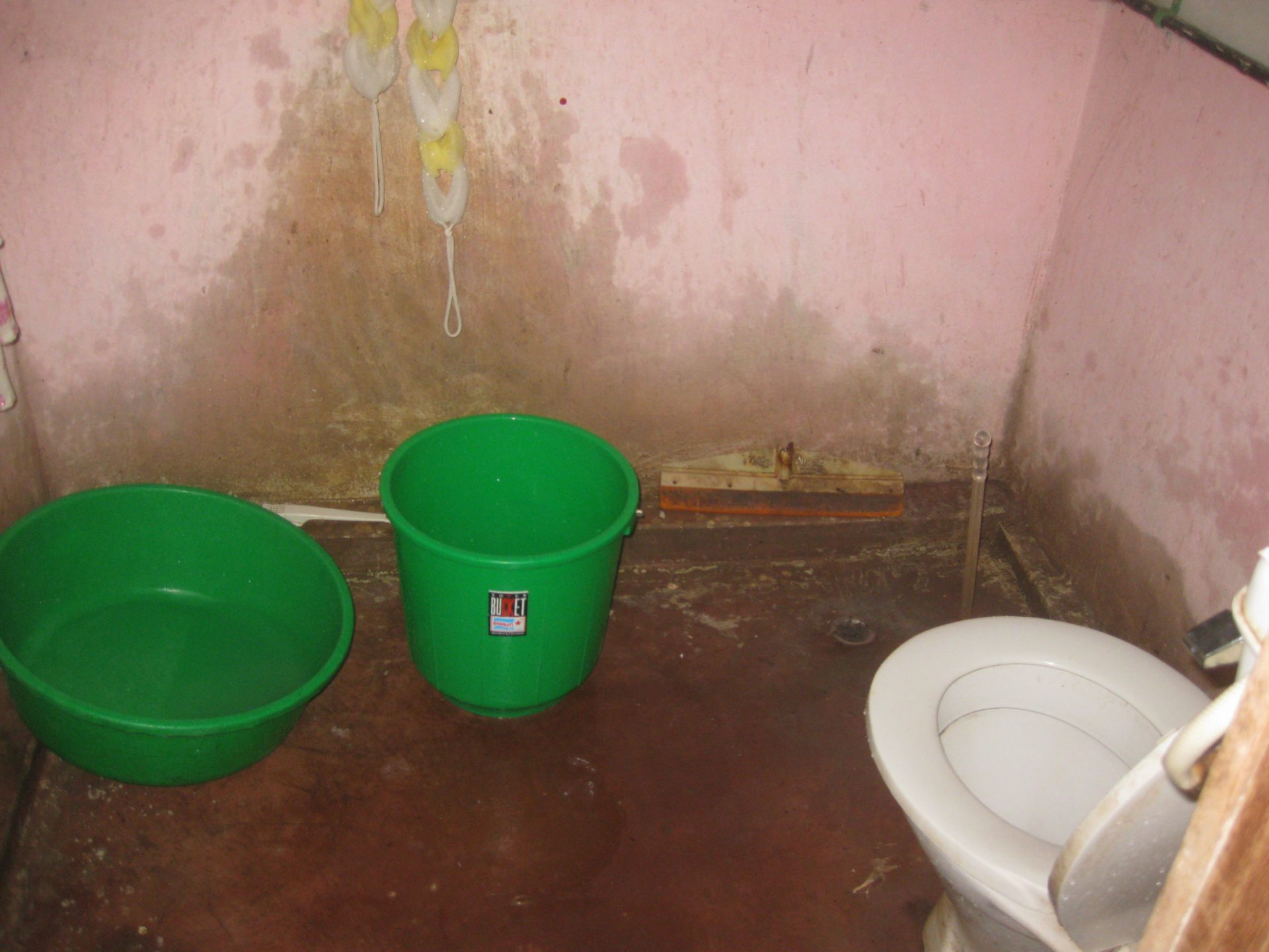 Bathing facilities near toilet
